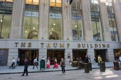 Das Trumpf-Gebäude Stockfotos