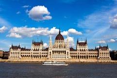 Das ungarische Parlament Stockfotos