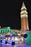 Das venetianische Urlaubshotel-Kasino in Las Vegas Stockfoto