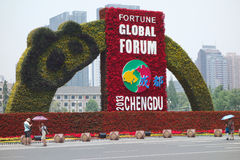 2013 das Vermögens-Global Forum in Chengdu Stockfoto