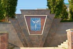 Das Wappen von Saratow Lizenzfreies Stockbild