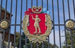 Das Wappen von Tula Machine-Building Plant Lizenzfreie Stockbilder