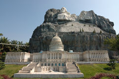 Das Weiße Haus im Fenster des Weltparks lizenzfreies stockfoto