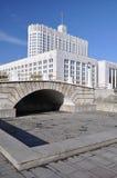 Das Weiße Haus Moskau. Lizenzfreies Stockbild