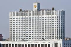 Das Weiße Haus, Moskau Stockfotografie
