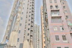 das Wohngebäude im Hong Kong lizenzfreie stockfotos