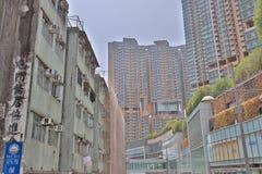 das Wohngebäude im Hong Kong Stockbild