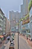 das Wohngebäude im Hong Kong lizenzfreies stockfoto