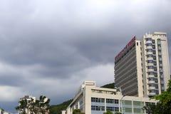 Das xianyue Krankenhaus Lizenzfreies Stockfoto