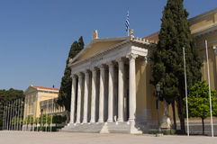 Das Zappeion, Athen, Griechenland Lizenzfreies Stockbild