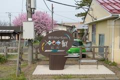 Das Zeichen für fördern touristischen Zug Koshino Shu*Kura Lizenzfreies Stockfoto