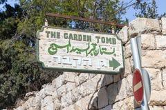 Das Zeichen mit der Aufschrift - das Garten-Grab - am Eingang zum Garten-Grab Jerusalem gelegen in Ost-Jerusalem, Israel stockbild