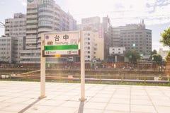 Das Zeichen von Taichungs-Station, ein Bahnhof auf der Taiwan-Eisenbahn an einem sonnigen Tag Lizenzfreie Stockbilder