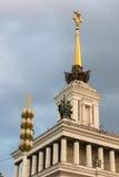 Das zentrale Gebäude von VDNH in Moskau Stockfoto