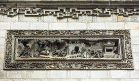 Das Ziegelsteinschnitzen von gekennzeichnet durch Huizhou lizenzfreie stockfotos