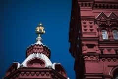 Das Zustands-historische Museum in Moskau Stockfotos