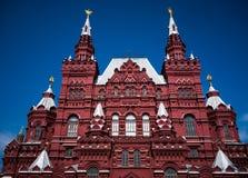 Das Zustands-historische Museum in Moskau Lizenzfreies Stockfoto