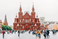 Das Zustands-historische Museum von Russland angeordnet Stockbild