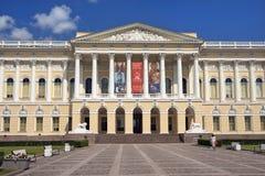 Das Zustands-russische Museum in St Petersburg, Russland stockbilder
