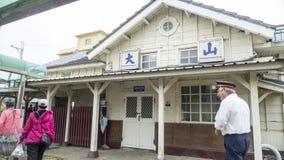 Dashan järnvägsstation på Taiwan den järnväg administrationen TRA Arkivbild