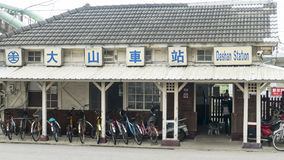 Dashan järnvägsstation på Taiwan den järnväg administrationen TRA Arkivfoton