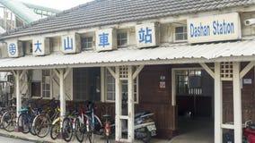 Dashan järnvägsstation på Taiwan den järnväg administrationen TRA Royaltyfri Fotografi