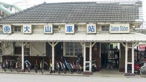 Dashan stacja kolejowa na Tajwańskiej Kolejowej administraci TRA Zdjęcia Stock