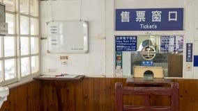 Dashan stacja kolejowa na Tajwańskiej Kolejowej administraci TRA Zdjęcie Royalty Free