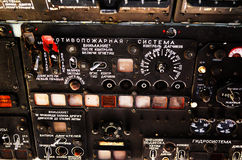 The Dashboard In The Old Soviet Helicopter Stock Image
