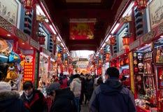 Dashilan. Eine berühmte Geschäftsstraße in Peking Lizenzfreies Stockbild