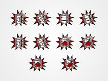 Data base crash icons - explosion icons Royalty Free Stock Photography