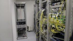 Datacenter zdjęcie wideo