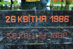 The date of Chernobyl catastrophe on the stone Royalty Free Stock Photos