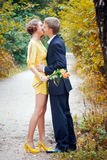 Date in a park Royalty Free Stock Photography