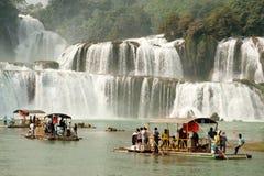 Datian waterfall ( Virtuous Heaven waterfall ) in China. Royalty Free Stock Photo