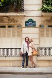 Dating couple on a Parisian street Stock Photo