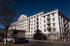 Datong hotell Royaltyfria Bilder