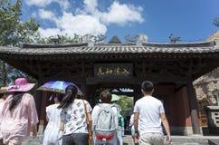 Datong Yungang grottor Arkivfoton