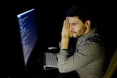 Dator för programvarubärare på den mörka inrikesdepartementet Royaltyfria Foton