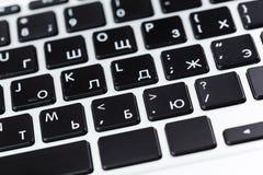 datorbegreppet skriver in interrrogation som den key tangentbordfrågan byter ut yellow Royaltyfria Foton