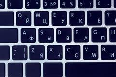datorbegreppet skriver in interrrogation som den key tangentbordfrågan byter ut yellow Royaltyfri Fotografi