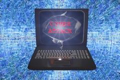 Datorcyberattack, begreppsmässig bild Arkivbild