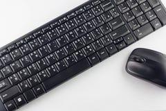 Datormus och tangentbordradio på vit bakgrund Arkivbilder