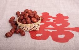Datte rouge Image libre de droits