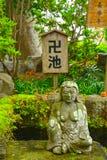 Datuse-ba bodhisattva at Hase Dera Buddhist Temple, Kamakura, Ja Stock Image