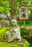 Datuse-ba bodhisattva at Hase Dera Buddhist Temple, Kamakura, Ja Royalty Free Stock Photography