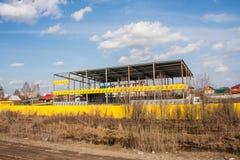 Dauerwelle, Russland - April 16,2016: Bau eines Industriegebäudes Lizenzfreies Stockfoto