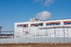 Dauerwelle, Russland - 16. April 2016: Bau von Lbuilding Stockfotografie