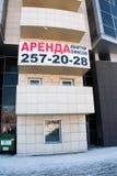 DAUERWELLE, RUSSLAND - Feb, 06 2016: Die Mitteilung von Wohnungen und von Büros lizenzfreies stockbild