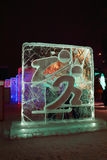 DAUERWELLE, RUSSLAND - 11. JANUAR 2014: Belichteter Skispringen Charakter Stockfoto